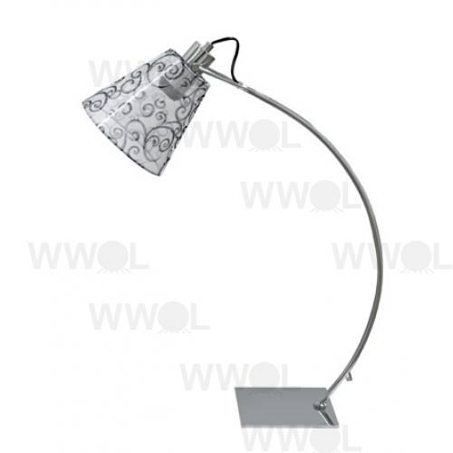 MALMO TABLE LAMP