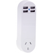 FOUR OUTLET 4.2 AMP USB CHARGER WITH SURGE PROTECTED MAINS OUTLET