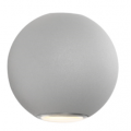 SPHERE UP DOWN LED SILVER EXTERIOR WALL LIGHT