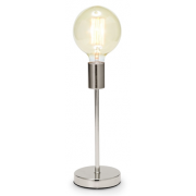 SILVER 44CM TABLE LAMP