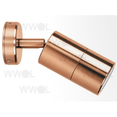 10 WATT LED SINGLE ADJUSTABLE COPPER 6000K 240V EXTERIOR LIGHT